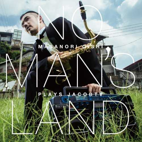 [Album] 大石将紀 – NO MAN'S LAND Masanori Oishi plays JacobTV (2015.05.27/MP3/RAR)