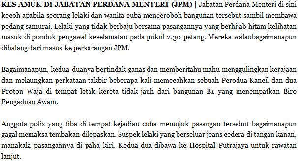 Kes Amuk Di Jabatan Perdana Menteri Putrajaya