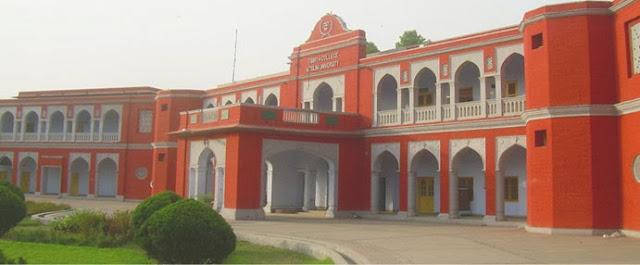 Aligarh Muslim University Distance Education