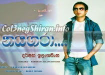 SINHALA VIDEO SONGS