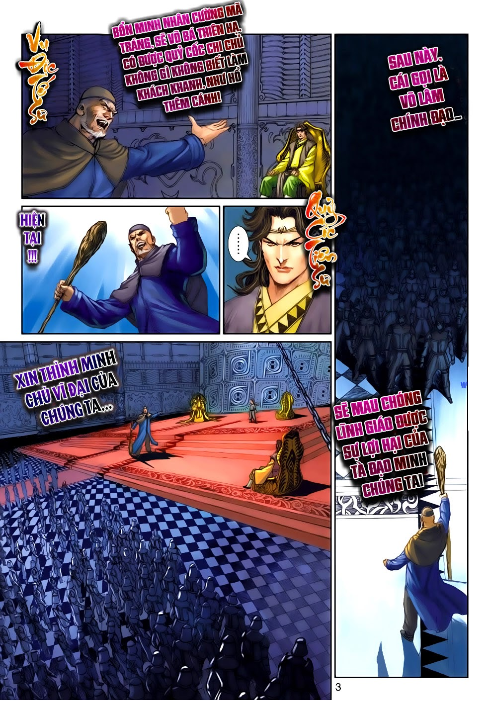 Thần Binh Tiền Truyện 4 - Huyền Thiên Tà Đế chap 13 - Trang 3