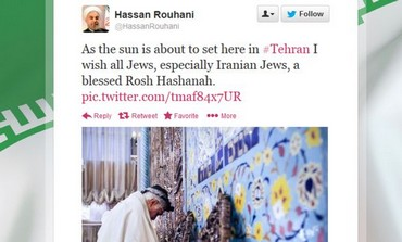 http://3.bp.blogspot.com/-w05hy3c4pNE/Uit2eMdi2tI/AAAAAAABdbs/AMQlbn_ZL0Y/s1600/Hassan+Rohani%27s+New+Year+greetings.jpg