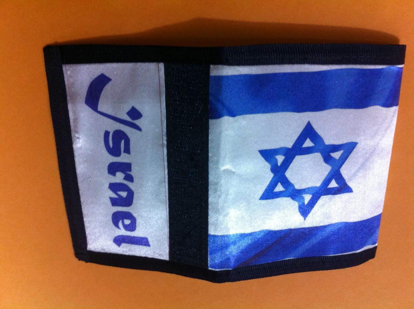 Billetera Bandera Israel 28 x 12 ctms.