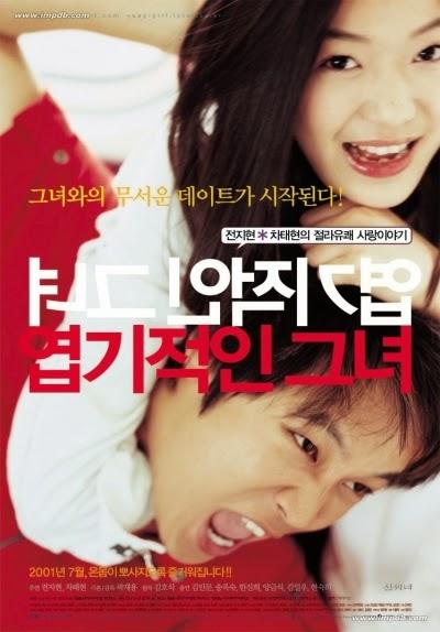 My Sassy Girl (2001) BluRay + Subtitle Indonesia