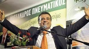 176 υποψήφιους συμβούλους το ψηφοδέλτιο του Αλέκου Πνευματικού «Πορεία Ευθύνης».