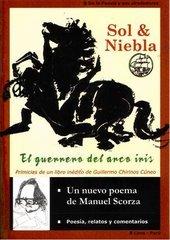 SOL & NIEBLA N- 5