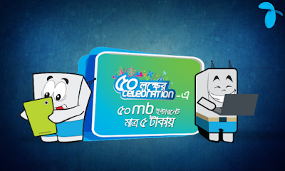 Grameenphone+50MB+Internet+at+5+Tk
