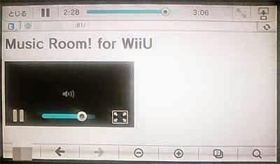 """WiiU : ゲームパッドに表示された video タグのオブジェクト 音楽の再生を行うことが出来る  (この画像はカメラによって撮影したため、荒く、歪んでいる) (※ タイトルに""""for WiiU""""がついているが、 その部分のみ修正する前に撮影したものであるため、 機能的には今回のソースコードによるものと同等である)"""