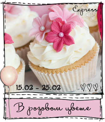 http://meaning-scrap.blogspot.ru/2014/02/blog-post_15.html