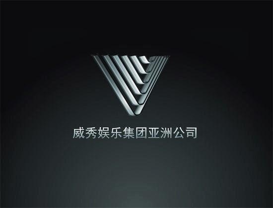 Movie Company Logos Automotive Car Center
