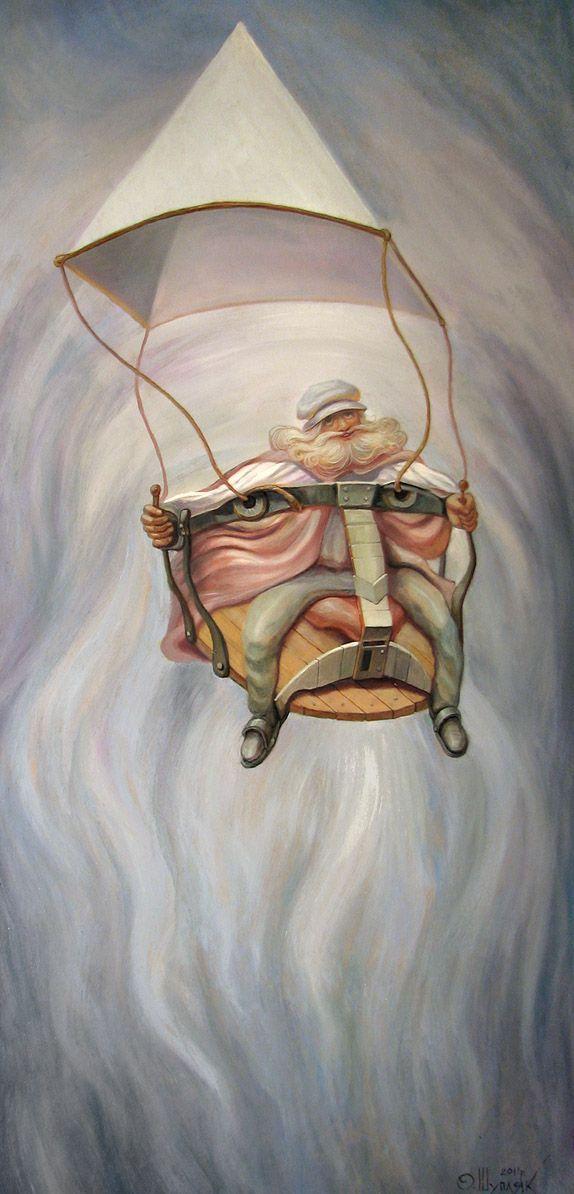 Oleg Shuplyak 1967   pintor ilusionista óptico