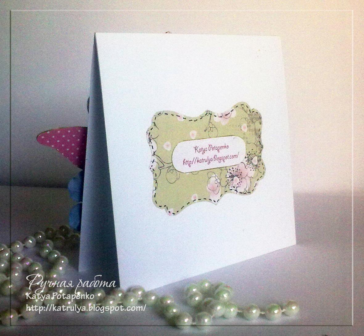 Оформление в открытки