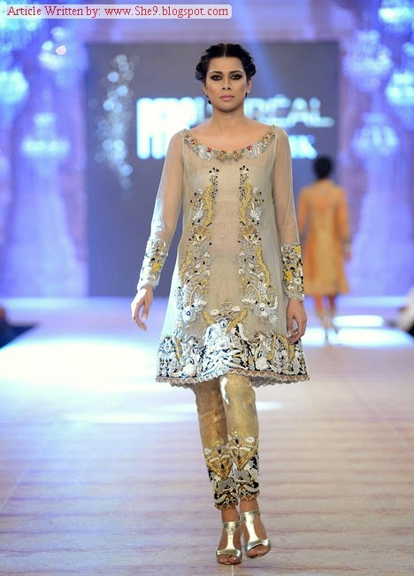 Ammara Khan Bridal Dresses