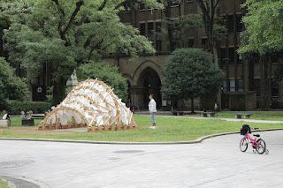 """Un pavillon de thé """"vert"""" à Tokyo"""