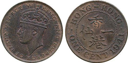 1941 cent
