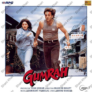 Search Gumrah - Sanjay Dutt