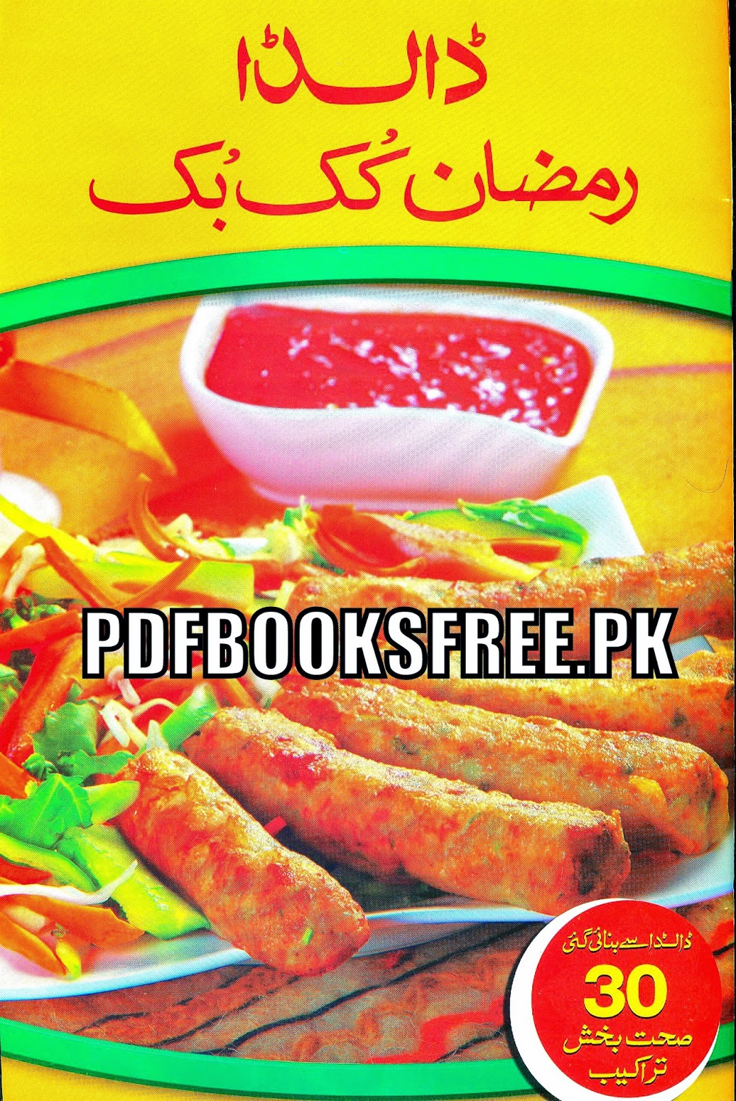 Dalda Ramadan Cook Book - Dalda Ramadan Cookbook July 2014