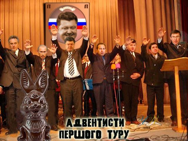 Тимошенко: Я всеми силами буду делать шаги, которые не позволят сорвать выборы в Украине - Цензор.НЕТ 6954