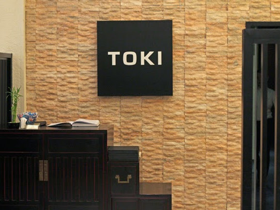 Photo-A-Day: 21 (Toki Restaurant, Al Ain)