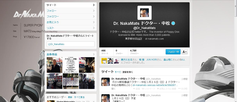 https://twitter.com/Dr_NakaMats