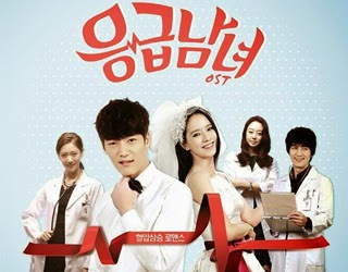 OST DRAMA Emergency Couple
