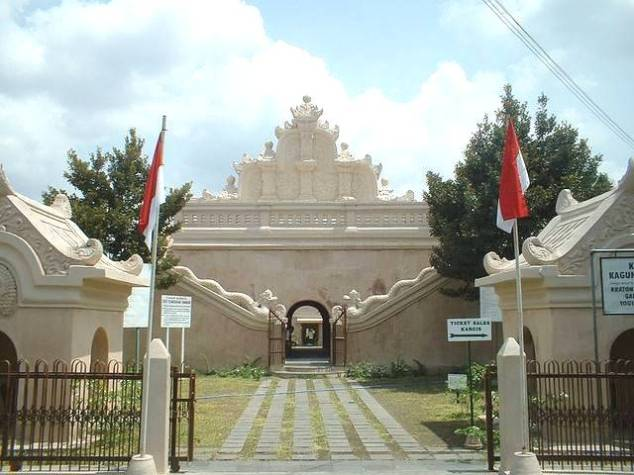 Taman Sari Jogja | Taman Sari Yogyakarta - Gedhong Gapuro Panggung