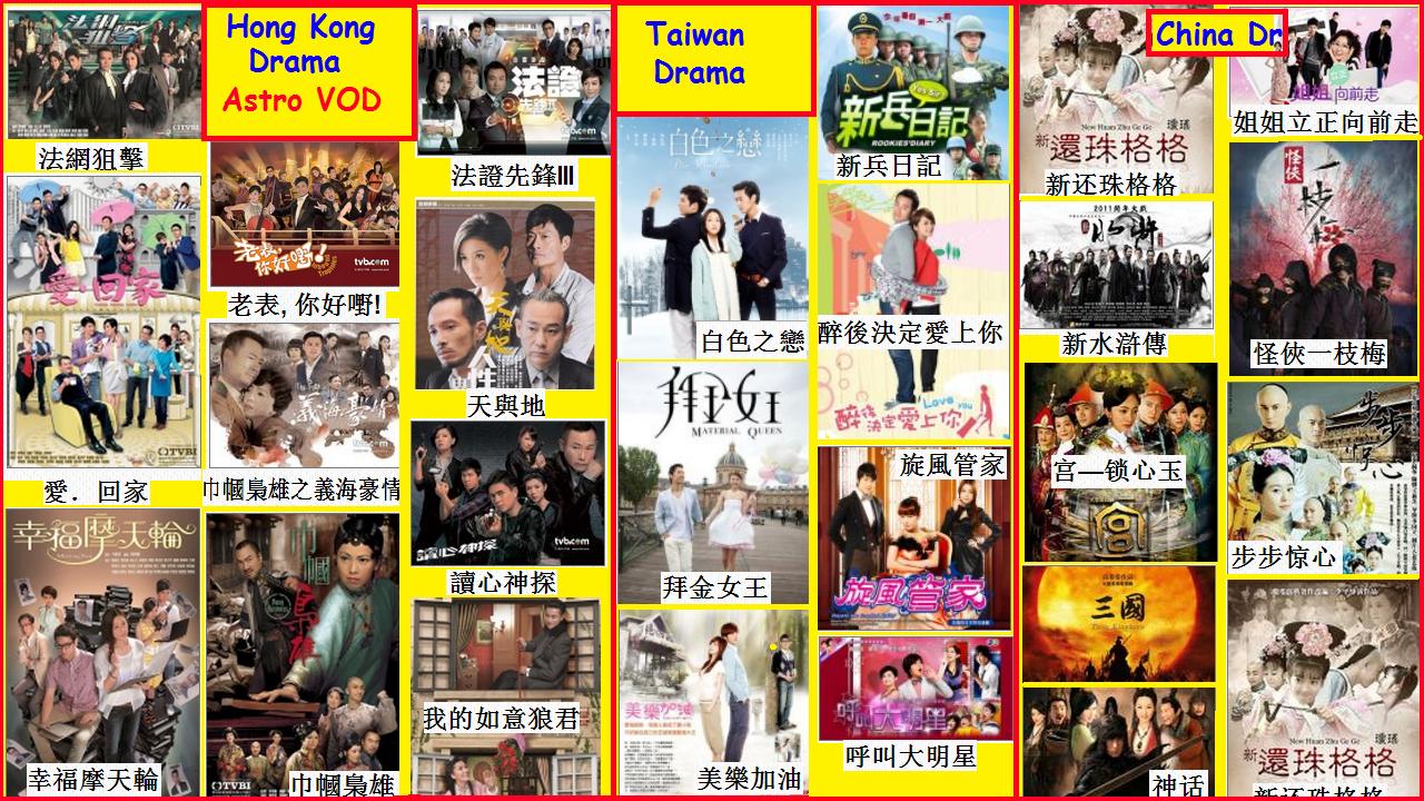 Free Watch Hong Kong Drama http://jimat-minyak99.blogspot.com/2013/01