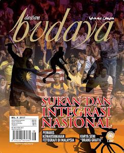 DEWAN BUDAYA OGOS 2017