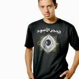 Islamic T shirt, Islamic T shirt Designs, Islamic Tshirt Slogans, Kaos Islami Bandung, Kaos Islami Keren