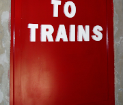 To Trains