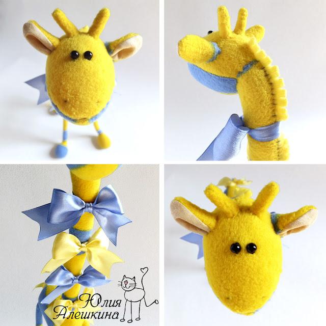 Жираф игрушка - коллаж