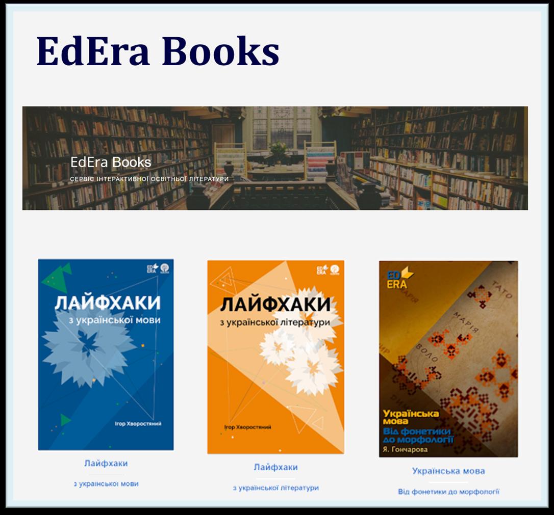 EdEra Books