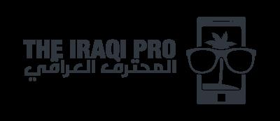 مدونة المحترف العراقي  | شروحات تقنية