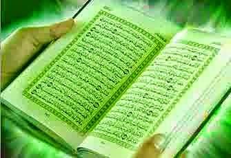 Inilah Nama Lain dari Al-Qur'an beserta Terjemahnya Lengkap
