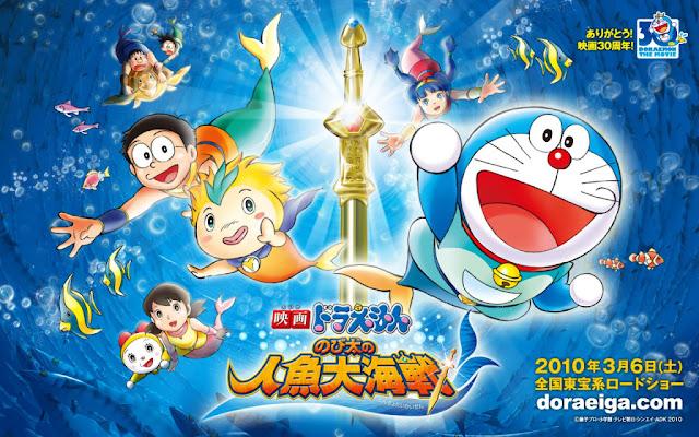 Doraemon The Movie สงครามเงือกใต้สมุทร