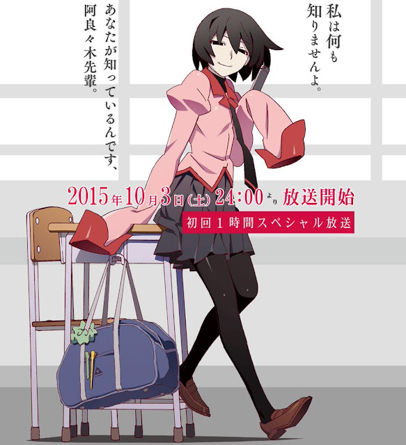 Key Visual Owarimonogatari
