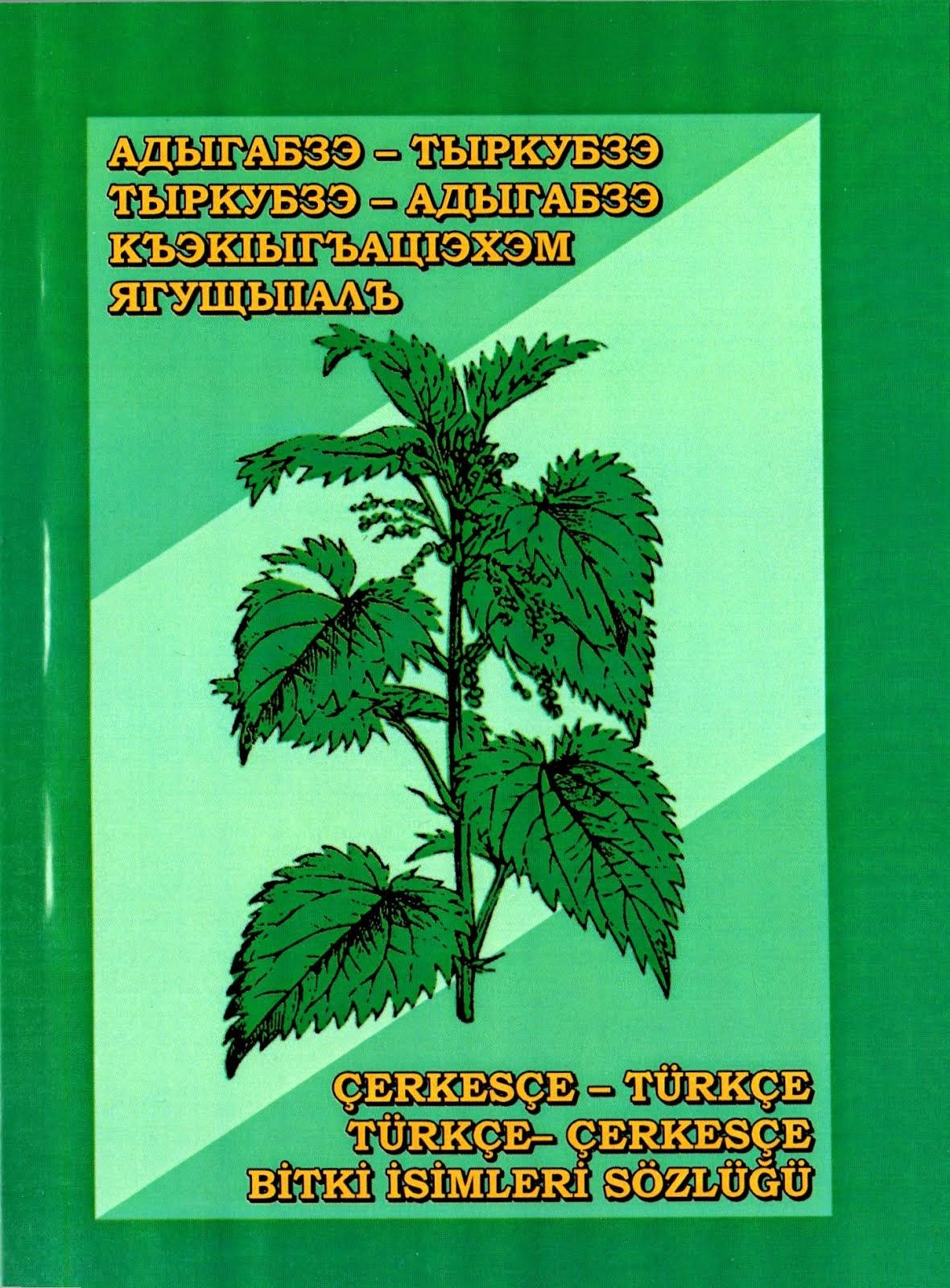Bitki İsimleri Sözlüğü