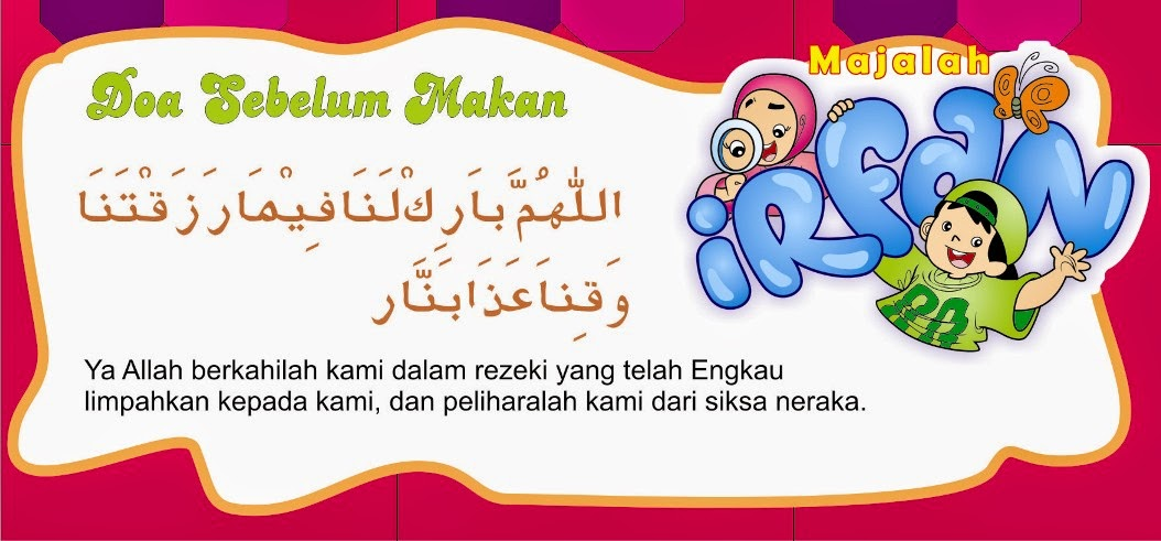 Kumpulan Doa Doa Islam Sehari Hari | Rachael Edwards