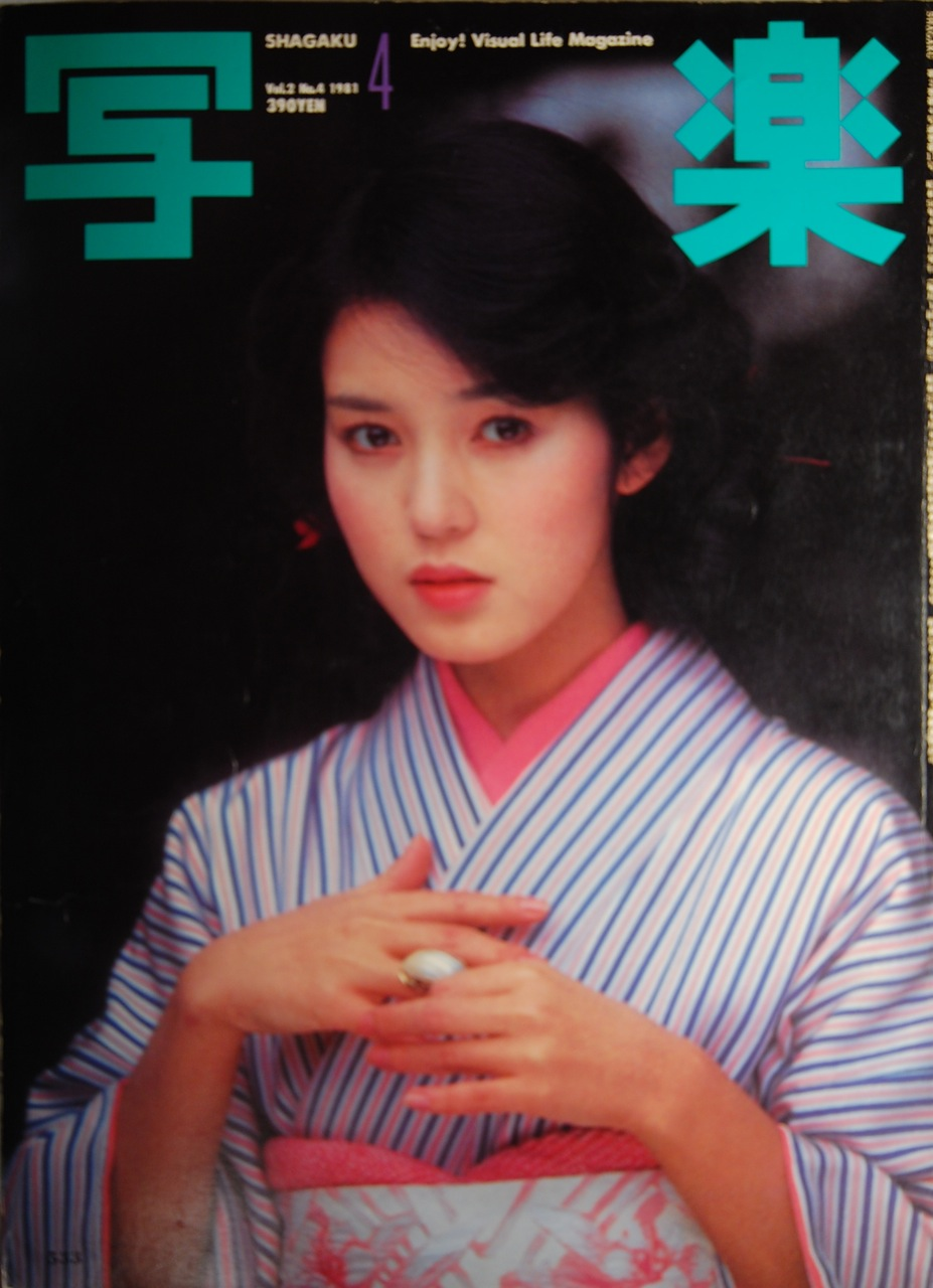 樋口可南子の画像 p1_37