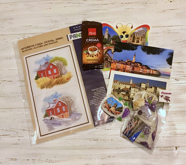 21 февраля хорватская конфетка