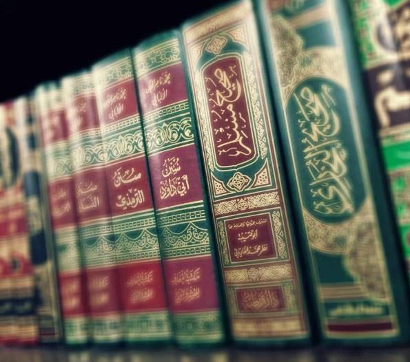 Nasikh dan Mansukh dalam Kajian Hadis