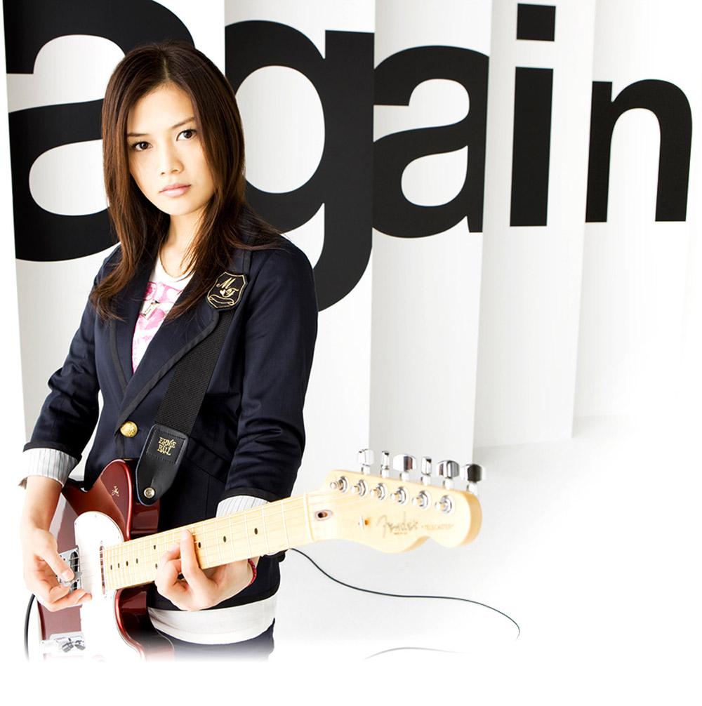 download lagu yui aragaki full album