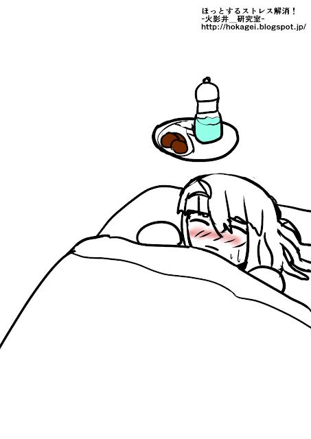 【ほっとする】風邪でダウンしてました【楓さんラクガキ】