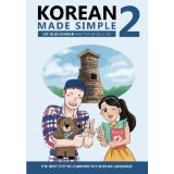 Korean Made Simple 2