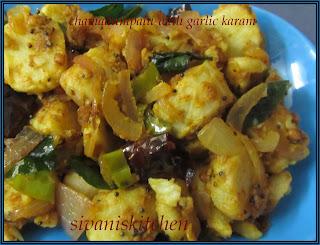 chamadupala curry