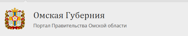 """Муромцево и район на портале """"Омская губерния"""""""