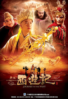 Journey to the West (Stephen Chow) (2013) Online