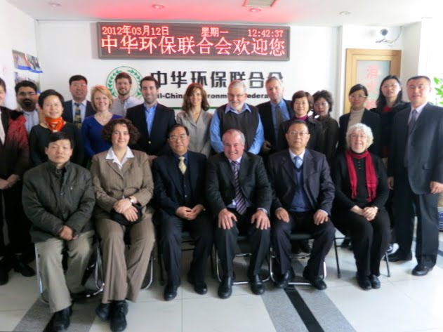 Workshop with All China Environment Federation