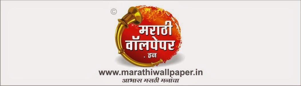 marathi wallpaper in sambhaji maharaj fire effect new marathi wallpaper marathi