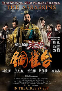 Ver online:The Assassins (Tong que tai ) 2012
